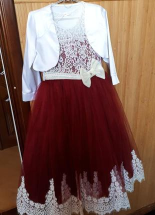 Мега нарядне плаття