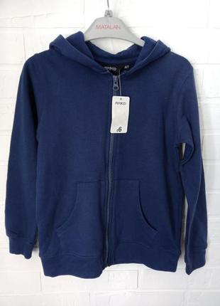 Толстовка кофта синяя с капюшоном худи для мальчика