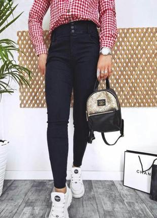 Черный джинсы скинни джеггинсы с высокой посадкой 34 33