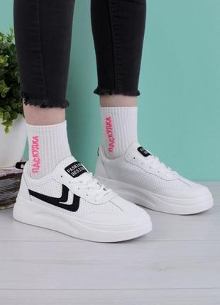 Стильные белые кроссовки кеды криперы с перфорацией модные кроссы