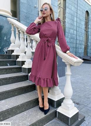 Нежное платье сарафан в горох с поясом и рюшами 19