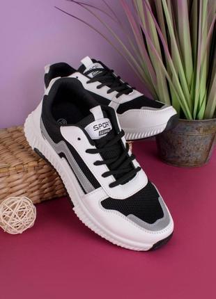 Стильные белые черные кроссовки на платформе толстой подошве массивные модные кроссы