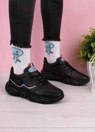 Стильные черные кроссовки на платформе толстой подошве массивные модные кроссы