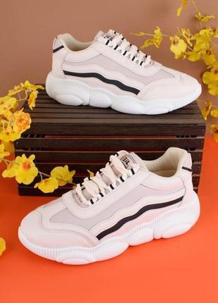 Стильные бежевые кроссовки на платформе толстой подошве массивные модные кроссы