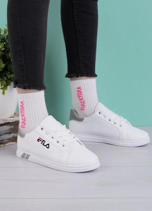 Стильные белые кроссовки криперы кеды с задником