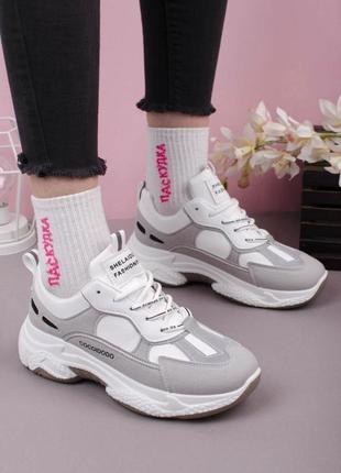 Стильные белые серые кроссовки на платформе массивные модные кроссы