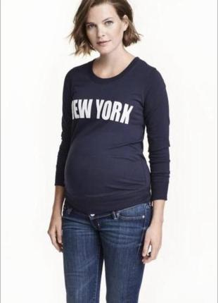 Свитшот лонгслив для беременных серый меланж