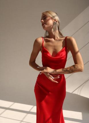 Платье страсть и нежность одновременно 🖤❤️8 цветов