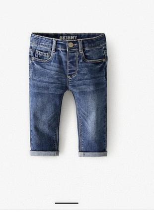 Детские джинсы zara на мальчика