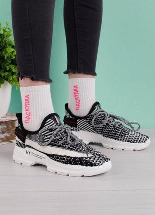 Стильные черные кроссовки из текстиля сетка летние дышащие кроссы кеды