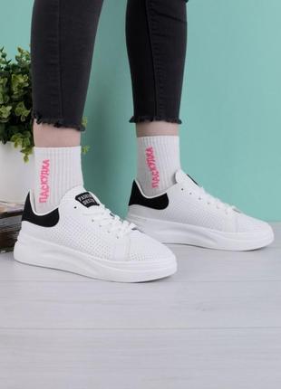 Стильные белые кроссовки криперы кеды с перфорацией на платформе толстой подошве