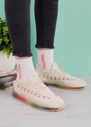 Стильные бежевые кроссовки из текстиля сетка летние дышащие модные кроссы