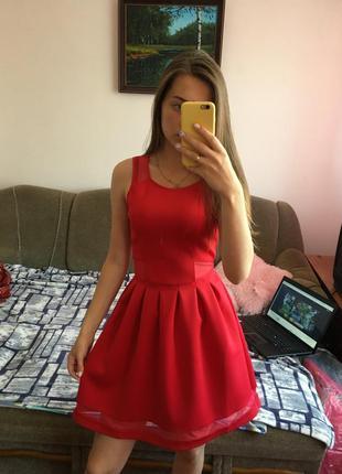 Платьещ