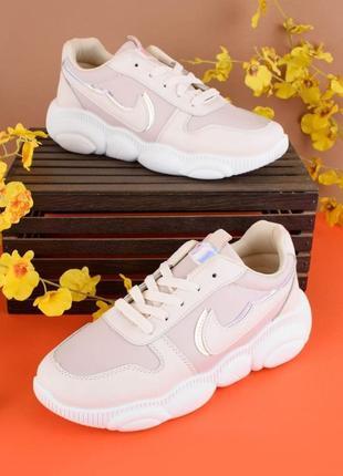 Стильные бежевые кроссовки на платформе массивные модные кроссы