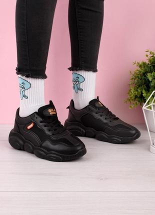 Стильные черные кроссовки на платформе массивные модные кроссы