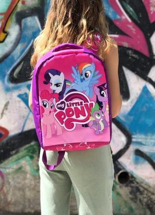 Школьный рюкзак пони