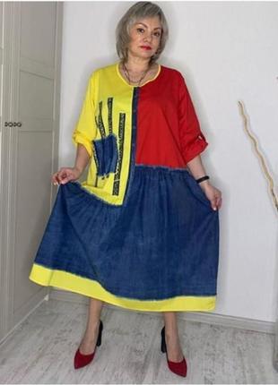 Платье фирмы darkwin