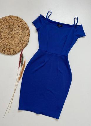 Платье в красивом глубоком синем цвете с открытыми плечиками
