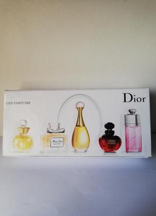 Набір мініатюр dior