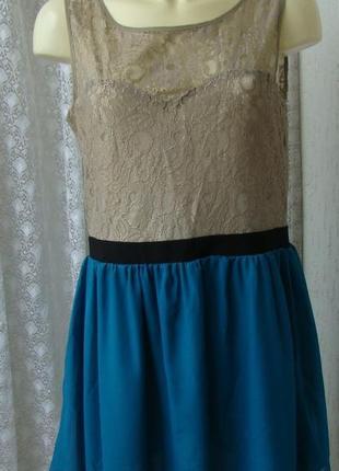 Платье женское легкое летнее нарядное гипюр мини бренд rage р.50 №3331