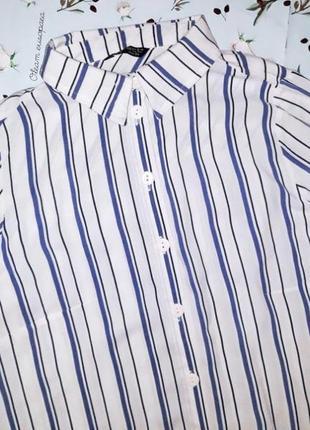🎁1+1=3 стильная удлиненная блуза в полоску, размер 44 - 46