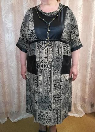 Стильное платье больших размеров 66-68, 70-72 р.р...