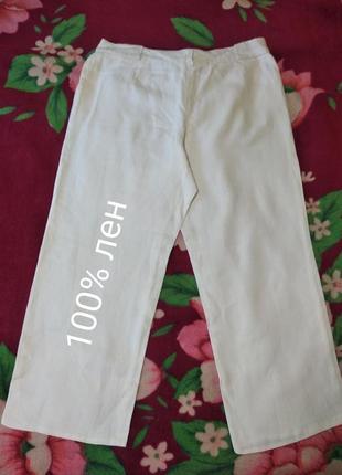 Льняный белые широкие брюки, orwel
