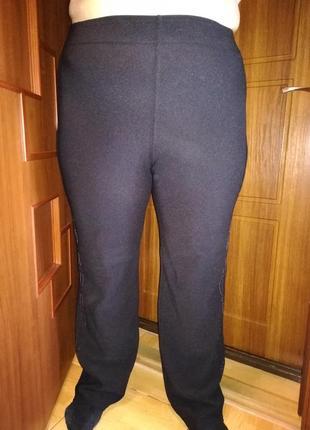 """Мега удобные и комфортные """" корейские """" брюки 7 xl..."""