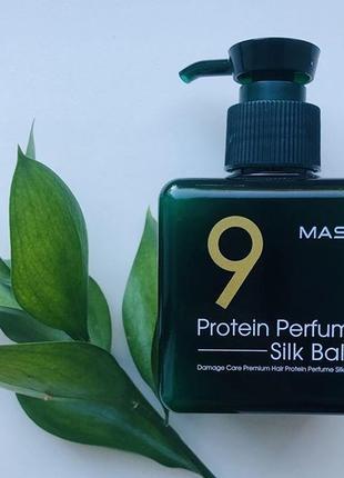 Протеиновый несмываемый бальзам masil 9 protein perfume silk balm 180 мл