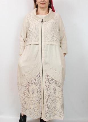 Платье. кардиган. размер 6062