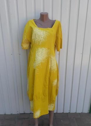 Платье -бохо