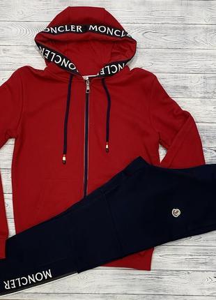 Мужской спортивный костюм красная кофта и темно-синие штаны