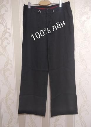 Черные льняные брюки , штаны на высокий рост, street one