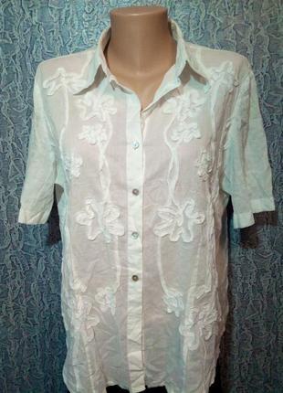 Белоснежная блузка, рубашка.