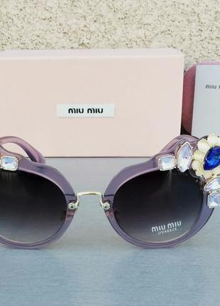 Miu miu очки женские солнцезащитные с камнями сиреневые стильные эффектные