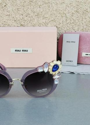 Miu miu очки женские солнцезащитные с камнями сиреневые стильные эффектные2 фото