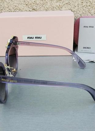Miu miu очки женские солнцезащитные с камнями сиреневые стильные эффектные4 фото