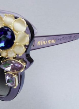 Miu miu очки женские солнцезащитные с камнями сиреневые стильные эффектные10 фото