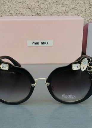 Miu miu очки женские солнцезащитные стильные эффектные с камнями черные