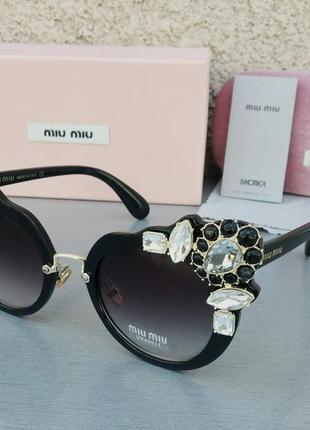 Miu miu очки женские солнцезащитные стильные эффектные с камнями черные3 фото