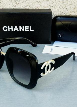 Chanel очки женские солнцезащитные большие черные стильные с градиентом
