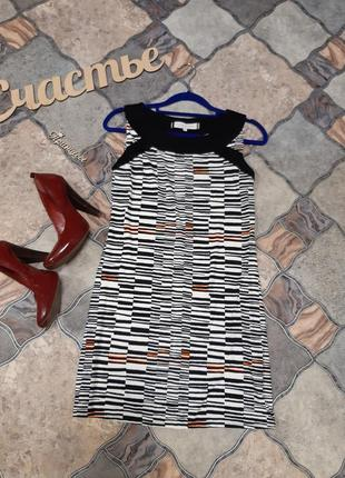 Трикотажное платье, размер xs