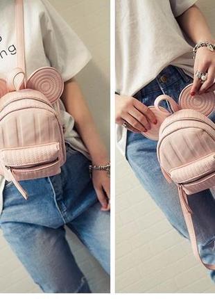 Жіночий рюкзак 3106н