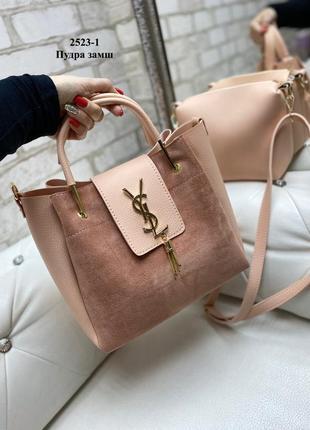 Новая сумка пудра+клатч, комплект сумок