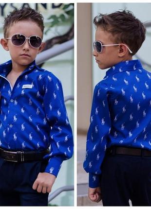 Рубашка синяя для подростков