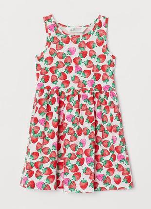 Платье в клубники h&m