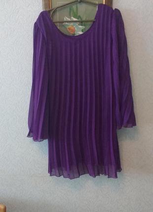 Яркое фиолетовое платье гофре