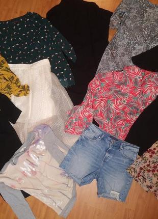 Пакет фирменной одежды river island atmosphere george