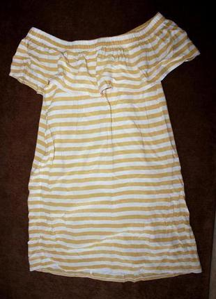 Сарафан платье в полоску жёлтое белое xs_s