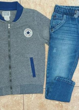 Стильный комплект: кофта американка бомбер и джинсы узкачи
